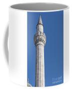 sokullu pasa camii Mosque minaret Coffee Mug