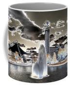 Solarized Infrared City Park Coffee Mug
