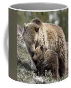 Someone To Watch Over Me Coffee Mug