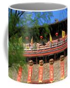Song Dynasty Town In Dali 2 Coffee Mug