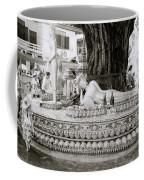 Songkan Coffee Mug