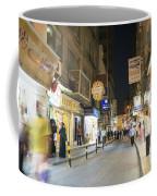 Souk In Central Manama Bahrain Coffee Mug