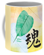 Soul - Bodhi Leaf Coffee Mug