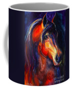 Soulful Horse Painting Coffee Mug