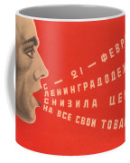 Soviet Poster Coffee Mug