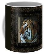 Sq Tiger Profile 6k X 6k Bboo Matt Coffee Mug
