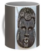 St Augustine Blue Eyes Coffee Mug