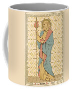 St James The Great Coffee Mug by English School