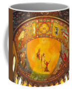 St. Louis Cathedral Dome 3 Coffee Mug
