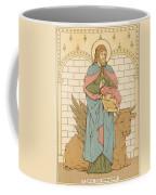 St Luke The Evangelist Coffee Mug by English School
