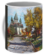 St. Marys Ukrainian Catholic Church Coffee Mug