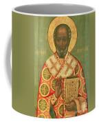 St. Nicholas Coffee Mug by Russian School