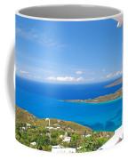 St. Thomas  Coffee Mug