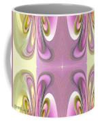 Star Elite Abstract Coffee Mug