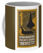 Starschips 01-poststamp - Spaceshuttle Coffee Mug by Chungkong Art