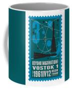 Starschips 03-poststamp - Vostok Coffee Mug by Chungkong Art