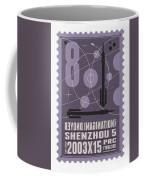 Starschips 08-poststamp - Shenzhou 5 Coffee Mug by Chungkong Art