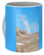 Steam From Earth Coffee Mug