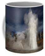 Steam Tower Coffee Mug