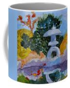 Stone Lantern Coffee Mug