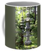 Stone Pagoda And Lantern Coffee Mug
