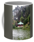 Stow Lake Chinese Pavilion Coffee Mug