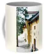 Street In Anhui Province China Coffee Mug