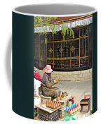 Street Shopkeeper In Lhasa-tibet Coffee Mug