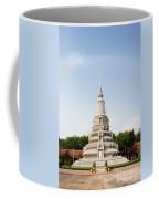 Stupa At The Silver Pagoda, Cambodia Coffee Mug