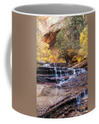 Subway Trail Coffee Mug