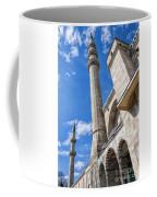Suleiman Mosque 08 Coffee Mug