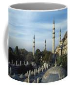 Suleymanhe Mosque, The Bizaar Quarter Coffee Mug