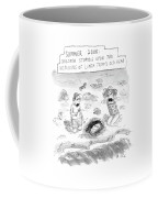 'summer 2000' Coffee Mug