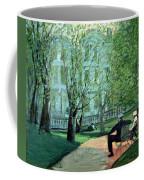 Summer Day Boston Public Garden Coffee Mug