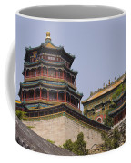 Summer Palace, Beijing Coffee Mug
