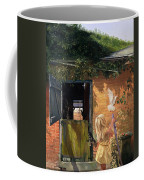 Summer Reflection Coffee Mug