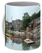 Summertime On Boathouse Row Coffee Mug