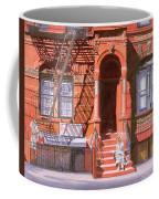 Sunday Afternoon East 7th Street Lower East Side Nyc Coffee Mug