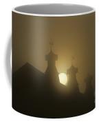 Sunrise With Silhouetted Cupolas On Barn Coffee Mug