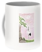 Sunset Coffee Mug by Keiko Katsuta