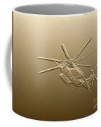 Super Stallion - Digital Art Coffee Mug
