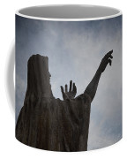 Supplication Coffee Mug