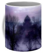 Susquehanna Commons... Coffee Mug