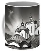 Sv Joakim Osogovski Coffee Mug