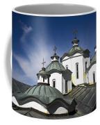 Sv Joakim Osogovski In Macedonia Coffee Mug