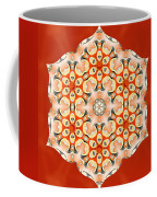Svadhisthana Glory Coffee Mug