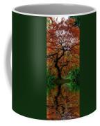 Swamped Japanese Coffee Mug