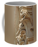 Sword's Power Coffee Mug