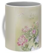 Syakuyaku Crop I Coffee Mug