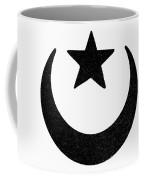 Symbol Islam Coffee Mug